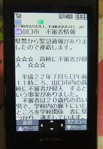 Dscf1646_sh01_small