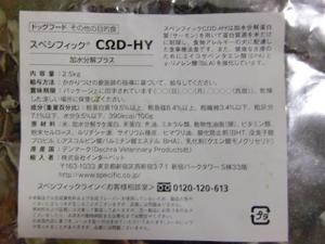 Dscf6519_small