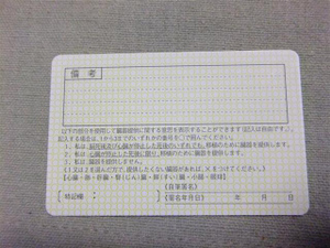 Dscf8233_small
