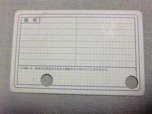 Dscf8234_small