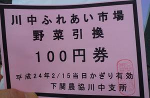 P1010449_sh01