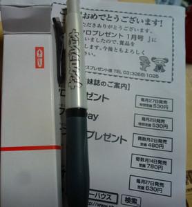 P1120077_sh01